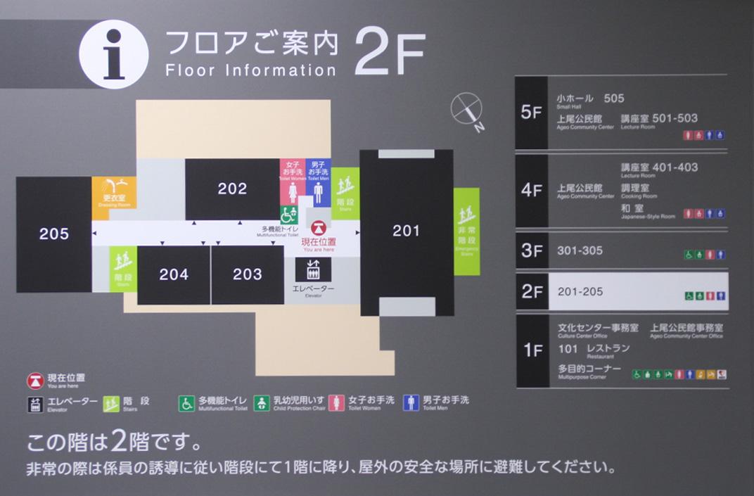 2Fフロア案内図