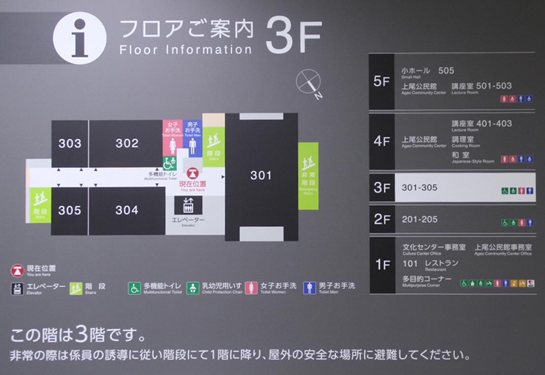 3Fフロア案内図