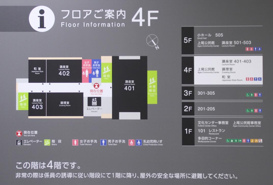 4Fフロア案内図