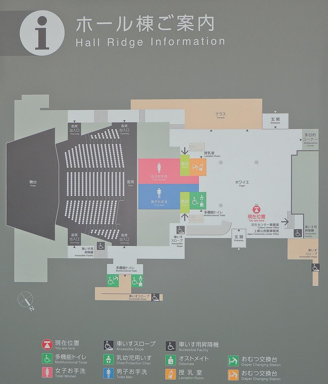 ホール棟案内図